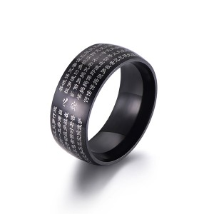 Ethnic Style Retro Buddhist Fashion Simple Men's Stainless Steel Rings