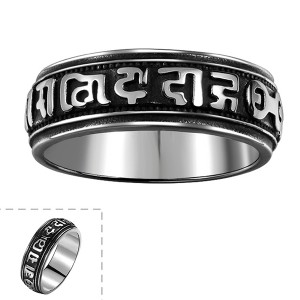 Egyptian Vintage Pattern 6mm Stainless Steel Ring Unisex