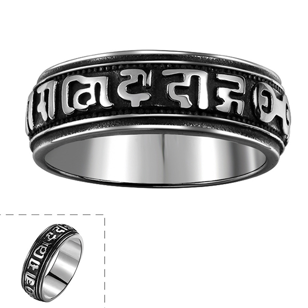 Egyptian Vintage Pattern 6mm Stainless Steel Ring Unisex Featured Image
